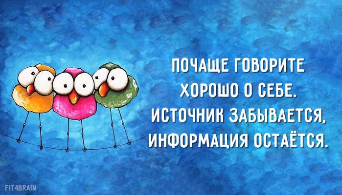 source (699x400, 355Kb)