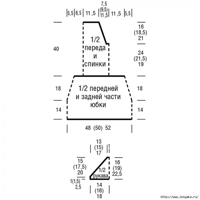 Как вязать патентными петлями 99