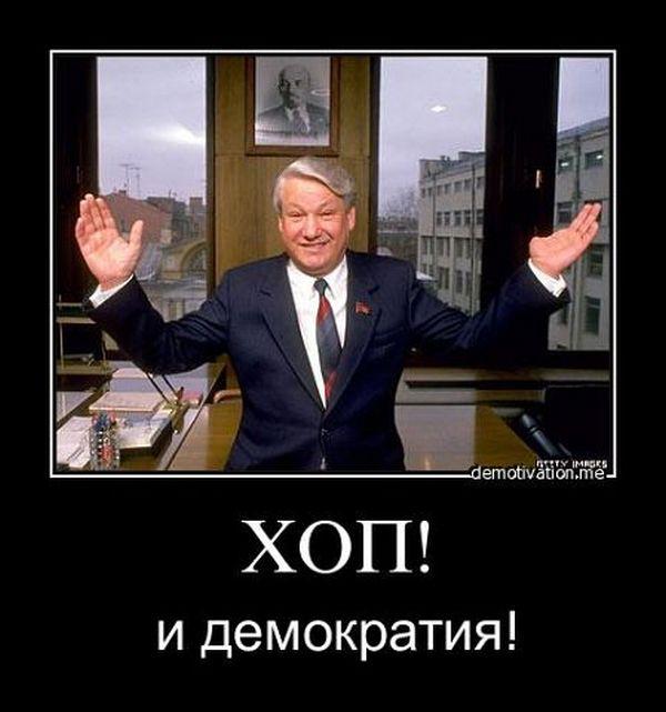 1827016_125601269_120192715_Boris_fokusnik (600x641, 44Kb)