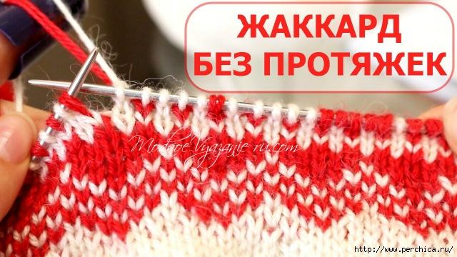 4979645_jakkard (640x360, 216Kb)