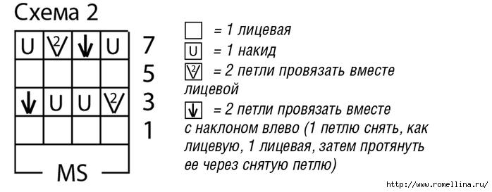 РґР¶3 (700x273, 81Kb)