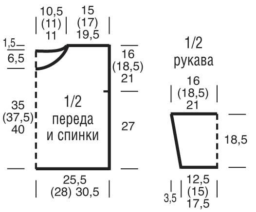3937411_e6043d1e773ccc5590432d64f6235d46 (526x437, 47Kb)