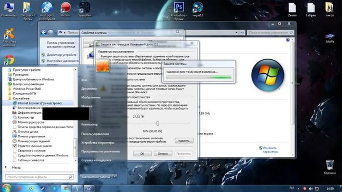 Куда пропадает место на диске C моего компьютера