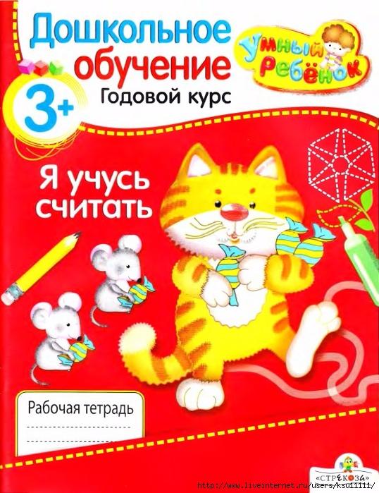 1 (538x700, 321Kb)