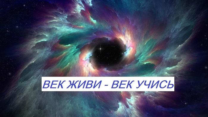 luxfon.com-8692 (700x393, 107Kb)