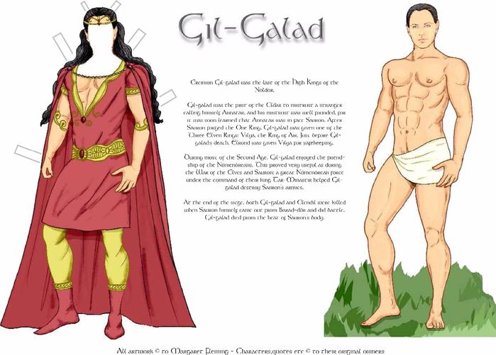GilGalad-1 (700x501, 250Kb)