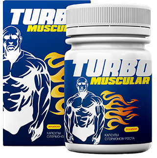 Turbo Muscular капсулы гормона роста/6210208_turbo_muscular (321x323, 41Kb)