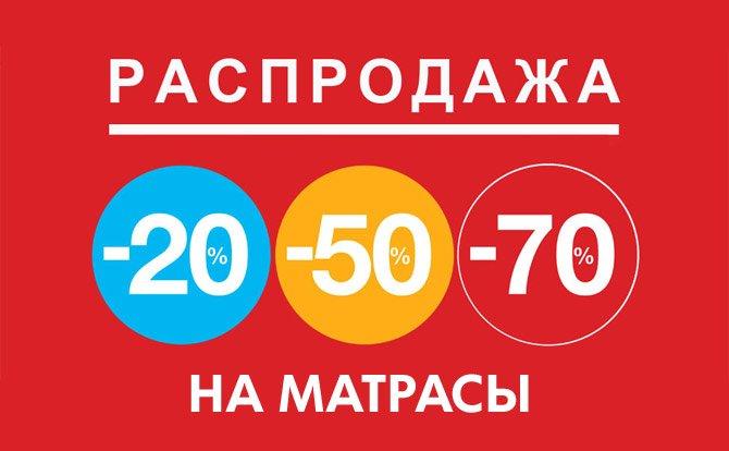 4208855_bannerskidki (670x414, 33Kb)