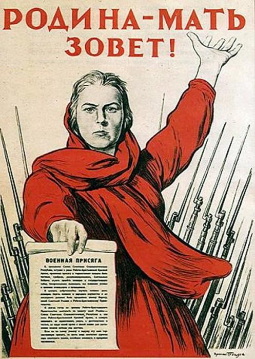Как работала советская пропаганда в годы Великой Отечественной войны