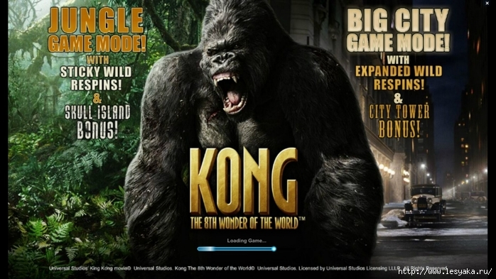 3925073_Kong_2 (700x393, 232Kb)