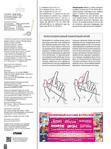 Превью VVHobExtra032017_top-journals.com_Страница_82 (521x700, 263Kb)