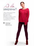 Превью VVHobExtra032017_top-journals.com_Страница_06 (521x700, 186Kb)