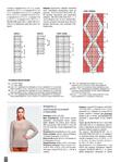 Превью VVHobExtra032017_top-journals.com_Страница_42 (521x700, 232Kb)