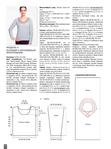 Превью VVHobExtra032017_top-journals.com_Страница_46 (521x700, 198Kb)