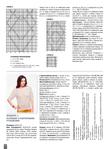 Превью VVHobExtra032017_top-journals.com_Страница_48 (521x700, 227Kb)
