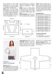 Превью VVHobExtra032017_top-journals.com_Страница_50 (521x700, 173Kb)