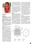 Превью VVHobExtra032017_top-journals.com_Страница_65 (521x700, 242Kb)