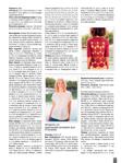 Превью VVHobExtra032017_top-journals.com_Страница_67 (521x700, 296Kb)