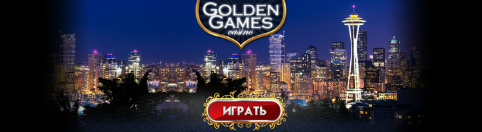 """alt=""""Играйте Бесплатно в Автоматы Golden Games!""""/2835299_Kazino_Golden_Geims (700x192, 148Kb)"""