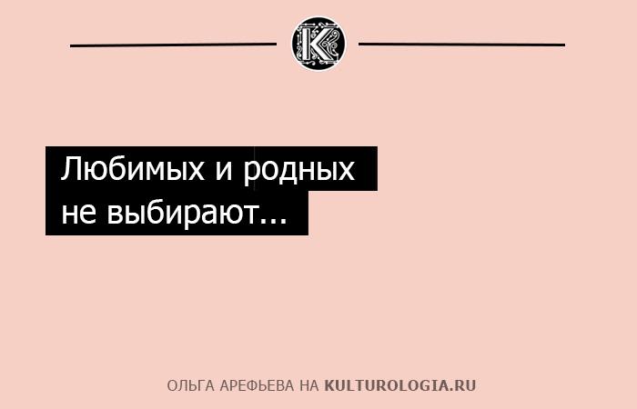 4809770_i6 (700x450, 65Kb)