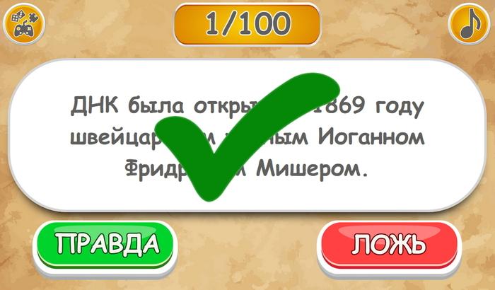 6037813_4 (700x410, 177Kb)