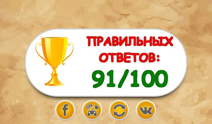 6037813_6 (700x410, 194Kb)