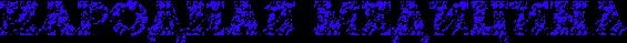 5719627_4maf_ru_pisec_2014_12_13_231710_548c9c5d991ac (565x39, 7Kb)