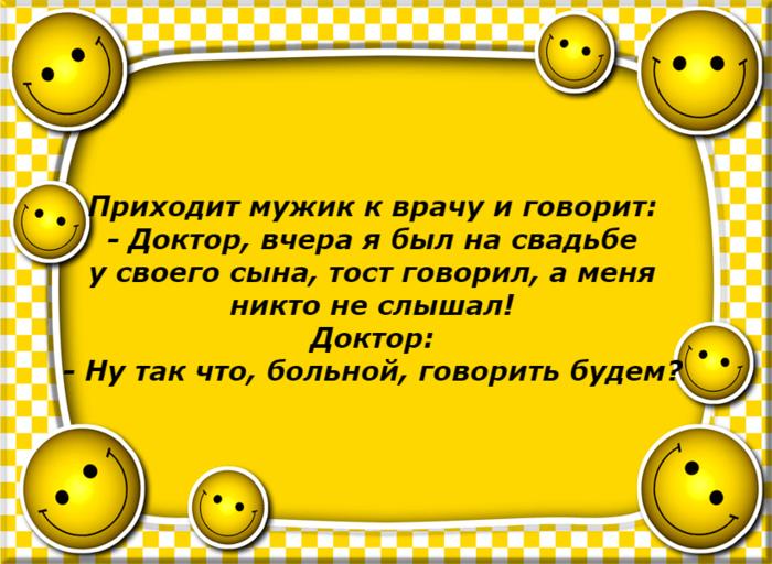 4687843_ (700x512, 268Kb)