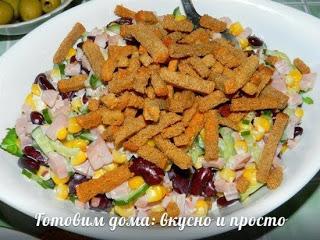 5283370_salat_s_kykyryzoi (320x240, 39Kb)
