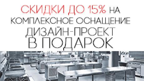 2835299_skidki (460x260, 37Kb)