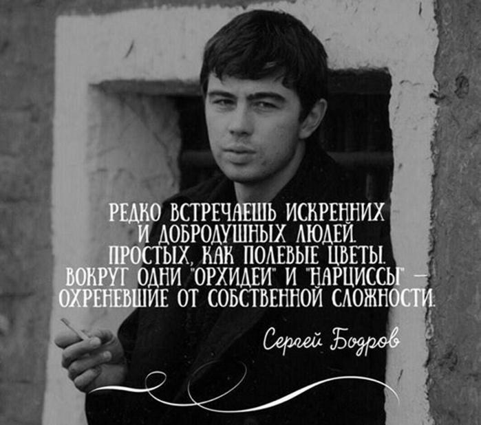 imgonline-com-ua-BIGpicturevV0XNtO9YdzT (700x618, 114Kb)