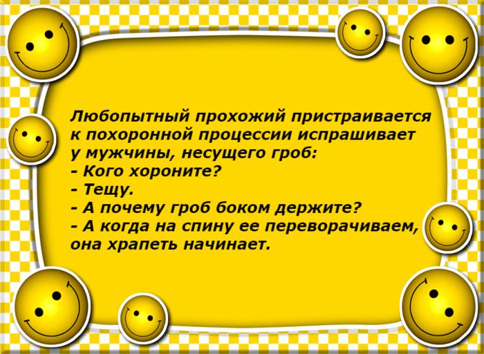 4687843_sayhi38 (700x512, 280Kb)