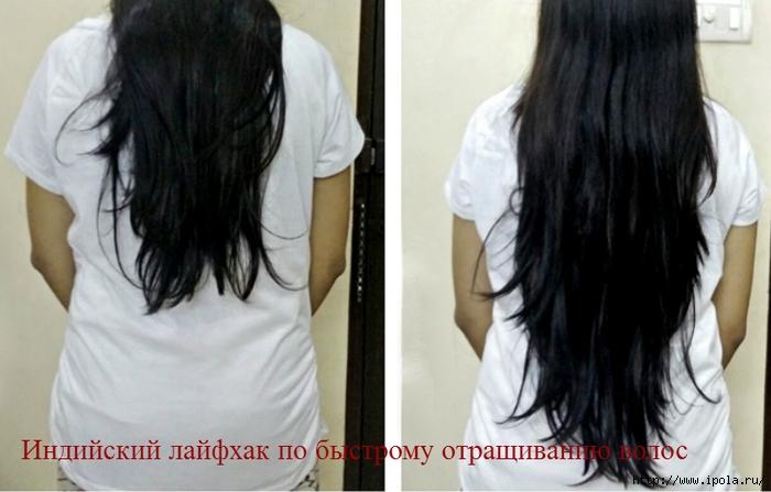 """alt=""""Индийский лайфхак по быстрому отращиванию волос""""/2835299_ (700x447, 194Kb)"""
