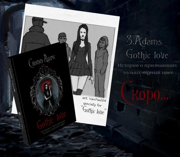 Gothic love Goth Готы/1189847_GL22 (600x526, 196Kb)