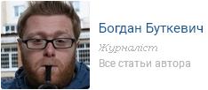 6209540_Bytkevich_Bogdan (234x102, 28Kb)