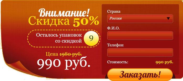 Купить ягоды годжи/6210208_ (700x311, 52Kb)