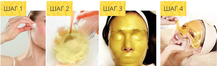 Способ применения золотой маски GoldenLift/6210208_goldenlift_kak_primenyat_1_ (700x214, 217Kb)