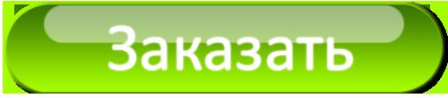 Купить маску из золота/6210208_kypit (500x110, 20Kb)