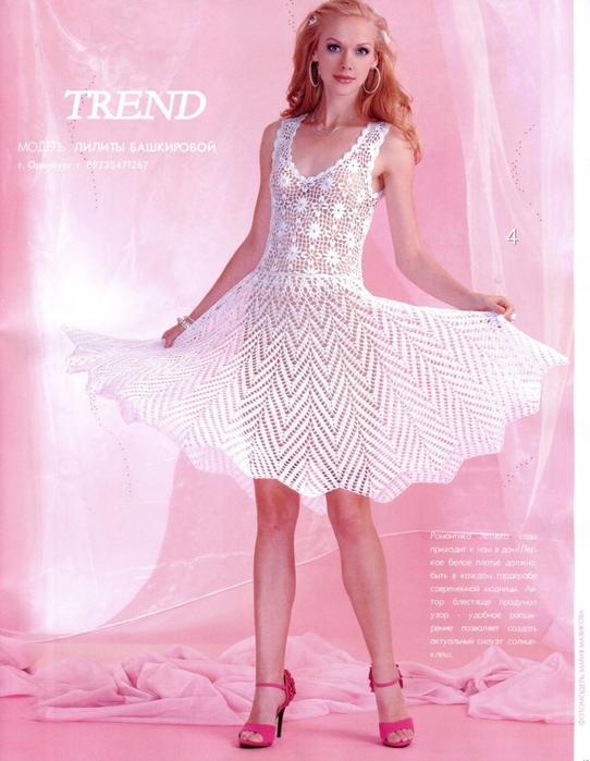 платье Мерлин Монро крючком/3071837_221 (542x700, 258Kb)