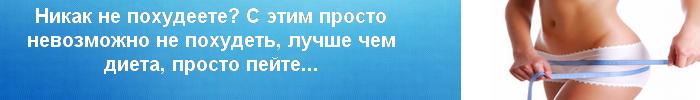 1020871_kremsupizshampinonov (300x300, 68Kb)/5802491_3253200 (200x200, 17Kb)