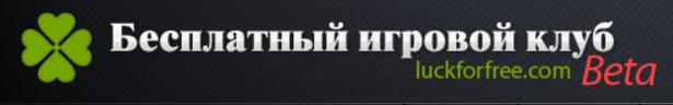 игра в дурака1 (615x96, 65Kb)