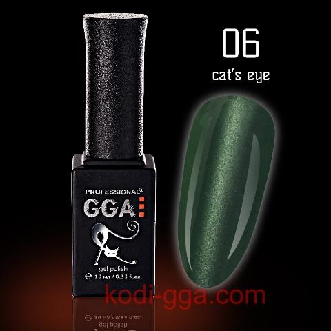 CAT'S EYE GGA 06 (480x480, 134Kb)