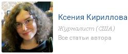 6209540_Kirillova_Kseniya (249x106, 29Kb)