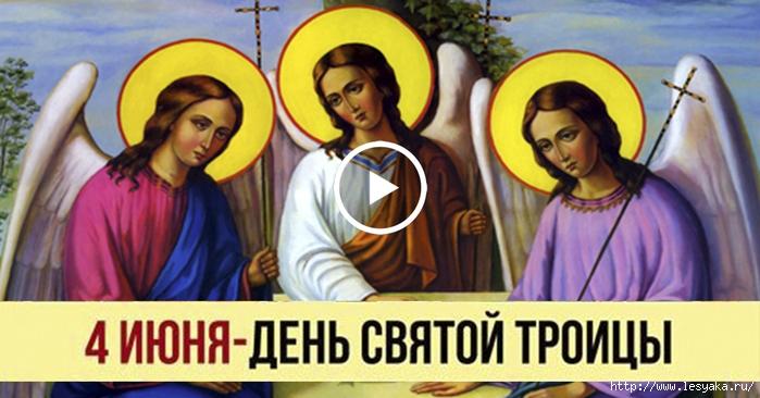 3925073_troica4iyunya2017godamozhnoilinelzyahoditnakladbischevetotden_2 (700x366, 205Kb)