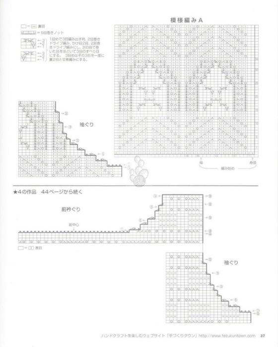 вязание на спицах ажурный жакет схема/3071837_294 (560x700, 75Kb)