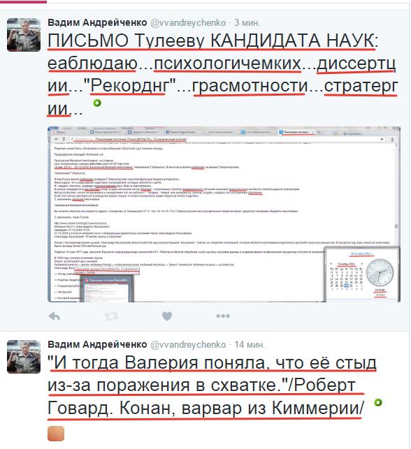 126556289_20151201_220519_Vadim_Andreychenko__vvandreychenko____Tvitter__Yandex (588x643, 171Kb)