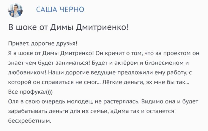 sasha-cerno-iz-dimy-nichego-ne-poluchitsa-1 (700x442, 146Kb)