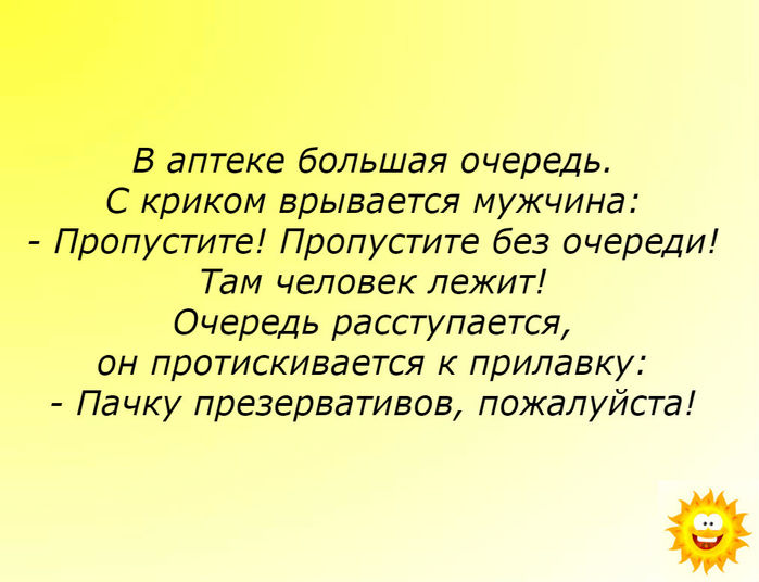 4687843_imgonlinecomuaPicOnPicfoOzLxqc0x1lf_jpgzh (700x536, 61Kb)