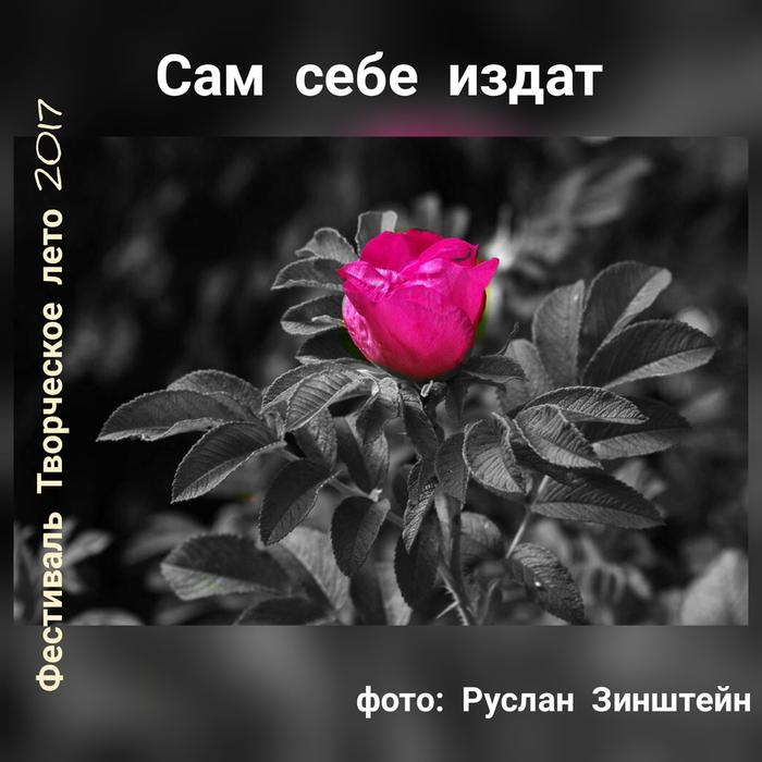 InShot_20170605_182043170 (700x700, 233Kb)