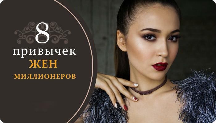 5640974_8privichek (700x400, 47Kb)